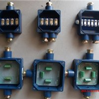 供应JHH-2接线盒,JHH-3接线盒,JHH-4接线盒,本安接线盒