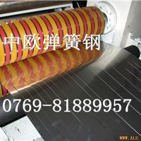 供应优质钢材SUP6弹簧钢板SUP6弹簧钢线中欧材质保证