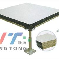 供应高耐磨硫酸钙架空活动地板