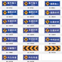 河源警示牌,梅州高速防护网,东莞挡轮杆,惠州安装道闸