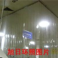 供应冬季软门帘,PVC软门帘销售