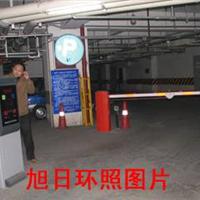 供应北京旭日环照收费道闸