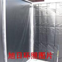 供应旭日环照桔黄防静电软帘片