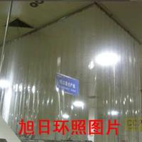 供应南京PVC软门帘销售价格是多少