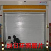 供应北京旭日环照高速软帘门