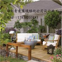 郑州屋顶绿化公司专业打造楼顶花园设计施工