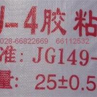 供应胶粉胶粘剂(用于粘贴聚苯板)
