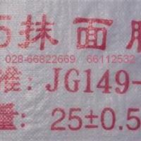 供应抹面胶浆(用于瓷砖饰面)