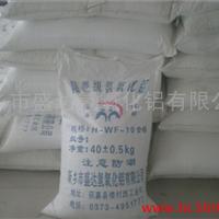 供应人造大理石专用氢氧化铝