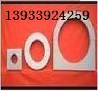 供应空调木托30*30空调木托40*40空调木托50型