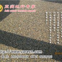 供应彩色米石透水地坪