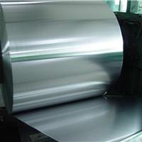 供应S.126 S.127优质不锈钢