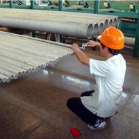 供应Z1CDNb26.01优质不锈钢产品