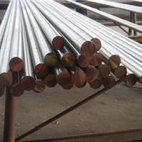 供应Z01CD26.01优质不锈钢产品
