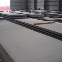供应1.4749不锈钢1.4878质量保证