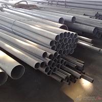 供应ZAlZn6MgD不锈钢棒材