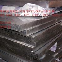 宽厚合金铝板,拉伸合金铝板,5052合金铝板
