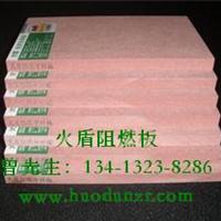 供应难燃密度板厂阻燃中纤板销售防火中密度纤维板供应