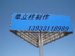内蒙古擎天柱广告塔制作厂家
