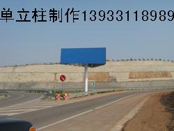 兴和县擎天柱广告塔制作公司