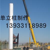 石家庄千禧广告塔制作的公司-欢迎访问