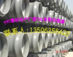 供应黑龙江伊春市PVC管材生产厂
