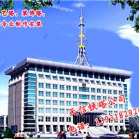供应酒店商场等高层建筑楼顶白钢避雷工艺塔