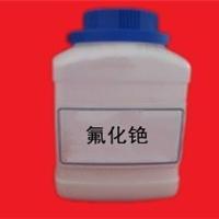 南京生产供应氟化铯价格低
