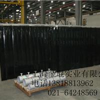 供应PVC防弧光黑色软门帘