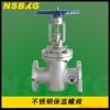 供应BZ41W-16P不锈钢保温闸阀