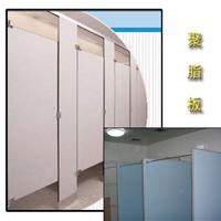 供应北京富森PVC卫生间淋浴间隔断/卫生间隔断