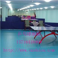 供应乒乓球地板行业介绍