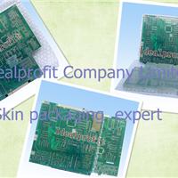 供应东莞佳诚PCB线路板包装膜PE贴体膜