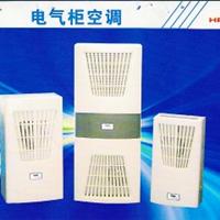 供应海立特机柜空调_海立特电气柜空调_海立特冷气机