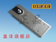 盖泽地弹簧闭门器感应器盖泽门夹批发供应