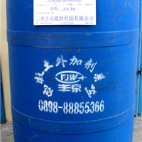 供应FJW-10引气减水剂
