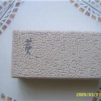青岛供应黄色,象牙白烧结陶土砖,耐火砖,透水砖