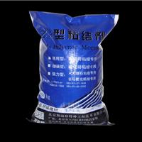 河南马赛克粘结剂郑州粘结剂厂