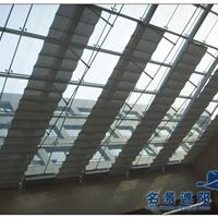 阳光房遮阳帘/玻璃顶棚窗帘