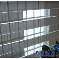 玻璃顶遮阳布/中厅阳光顶遮阳布