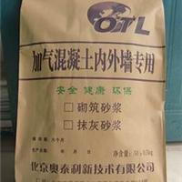 供应安装设备专用灌浆料厂家