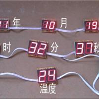 供应LED机芯万年历显示板