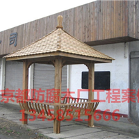 四川京森木业有限公司