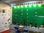 广州艾若多自动化控制设备有限公司