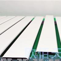 供应欧佰条形铝天花板条板天花