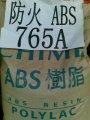 供应ABS 台湾奇美765A防火阻燃级