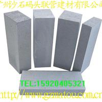 广州水泥沙石建材总经销