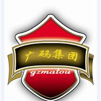 供应东莞广州佛山原厂轻质砖税票