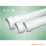 供应PVC排水管