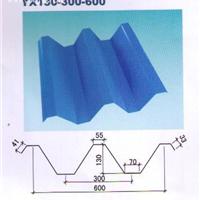 供应彩钢板YX130-300-600